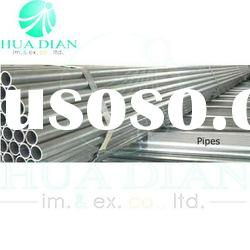 seamless steel carbon steel tube supplier