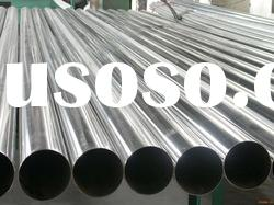 High quality 941 stainless steel pipe