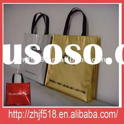 High quality laminated non woven bag