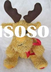 Moose toys,plush toy,stuffed toys,soft toys,animal toys