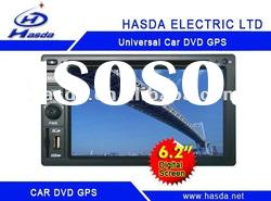Universal car dvd emgrand ec7