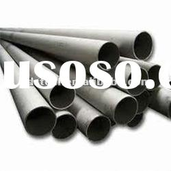 excellent stainless steel seamless pipe