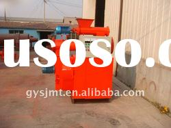 ring-die feed pellet mill for sale