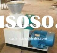 sawdust pellet mill for sale