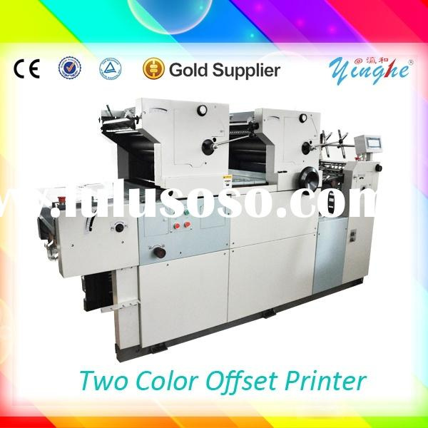 High speed good quality mini color offset printing machine price