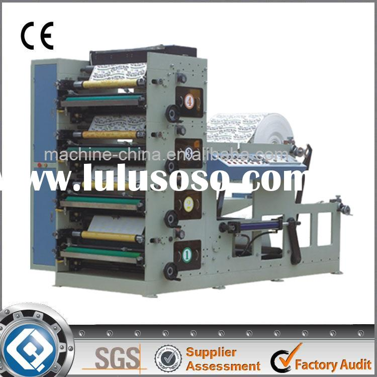 Wlcome To Ask For Mini Offset Printing Machine Price