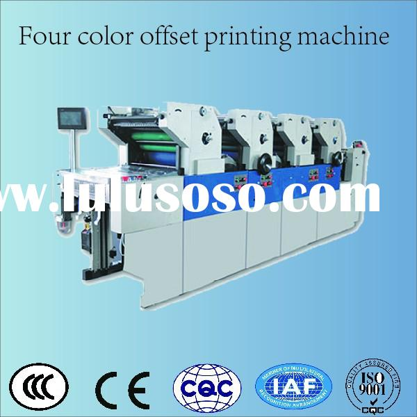 popular China made 4 color mini offset printing machine price