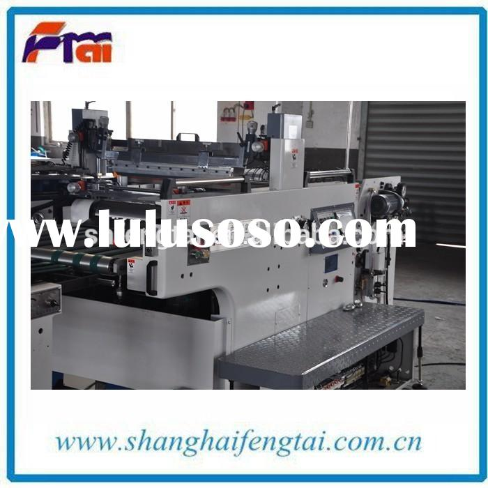 water transfer printing machine prices of printing machines screen printing equipment
