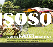 GLACIER KAISER DOME TENT Korean Style large luxury family camping tent