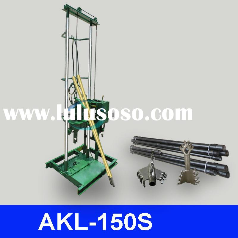 2014 New Small water well drilling rig, AKL-150S used water well drilling equipment