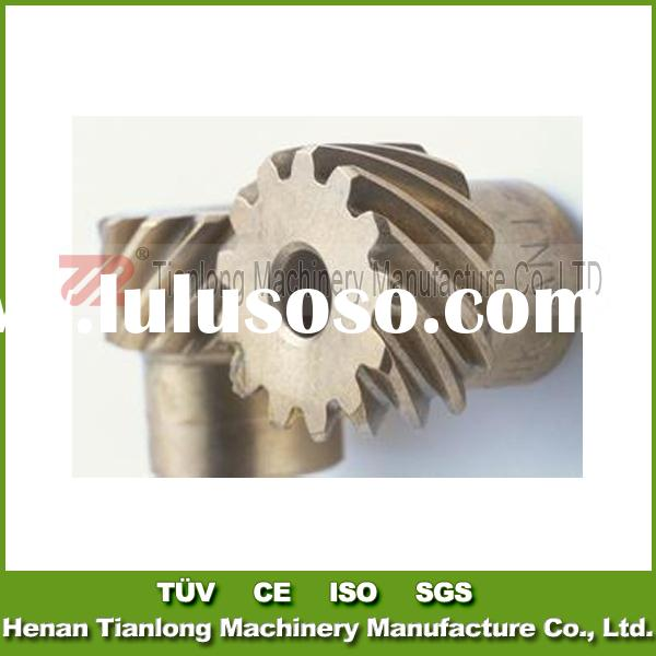 planetary gear train;planetary gear system;