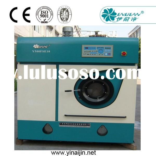12kg petrol clothes dry cleaning machine price /Guangzhou commercial dry clean equipment for sale