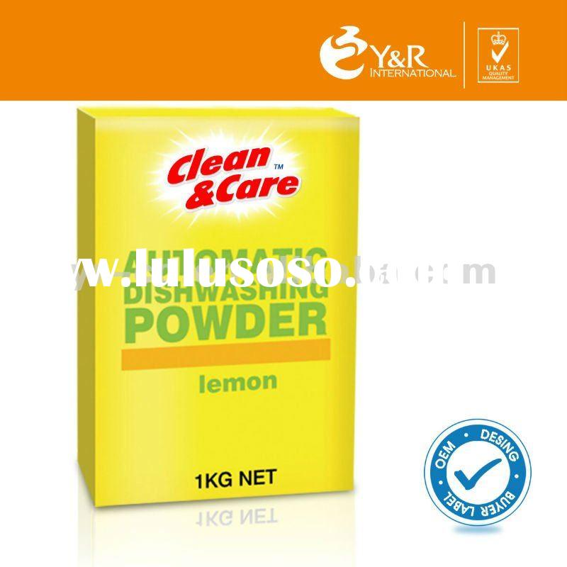 High efficiency good Automatic Dishwasher Soap Powder