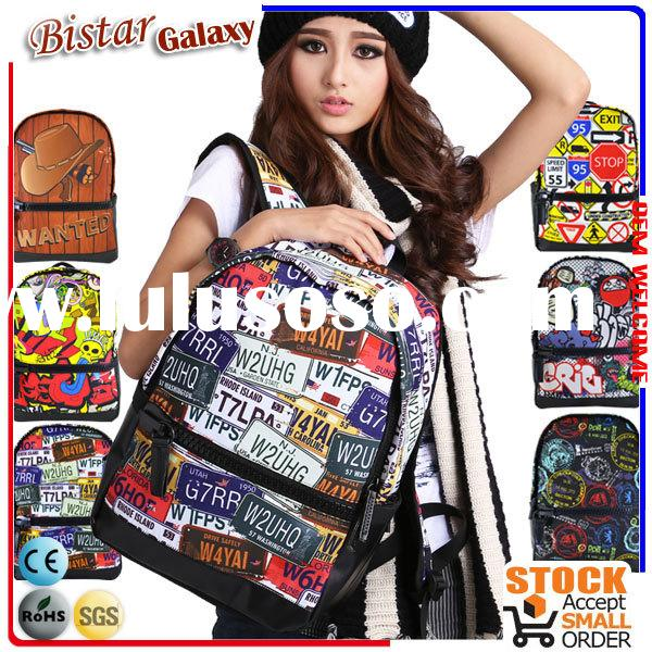 BBP123 new design school bag middle school book bag for high school girls