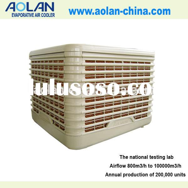 industrial water cooled chiller cooling chiller mini handy cooler air conditioner battery fan AZL18-