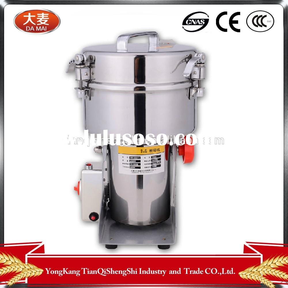 2000g laboratory mill / industrial corn grinder for sale / rice mill for sale