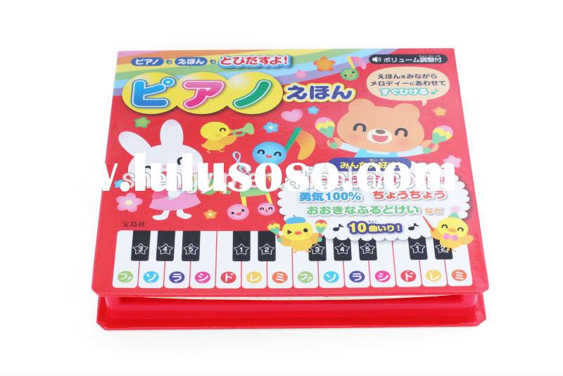 children sound bar/sound module/sound board for book