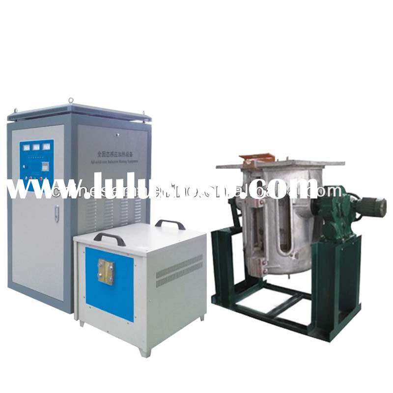 Small copper melting furnace for sale