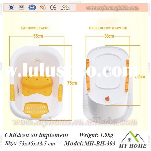 plastic baby bath pool for baby use