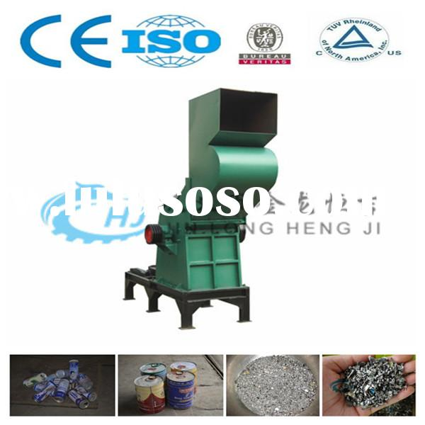 automatic can crusher /aluminum can crusher lowes portable crusher/electric beer can crusher