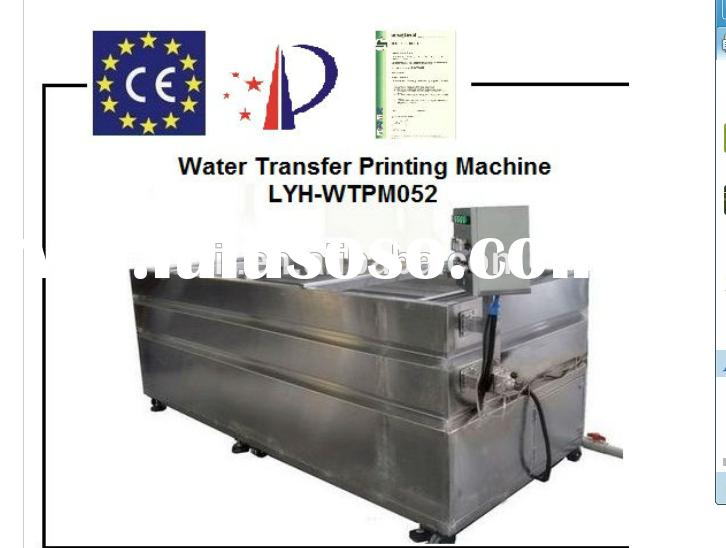 Liquid Image CE Certification water transfer printing tank/Hydro Dipping Machine LYH-WTPM052