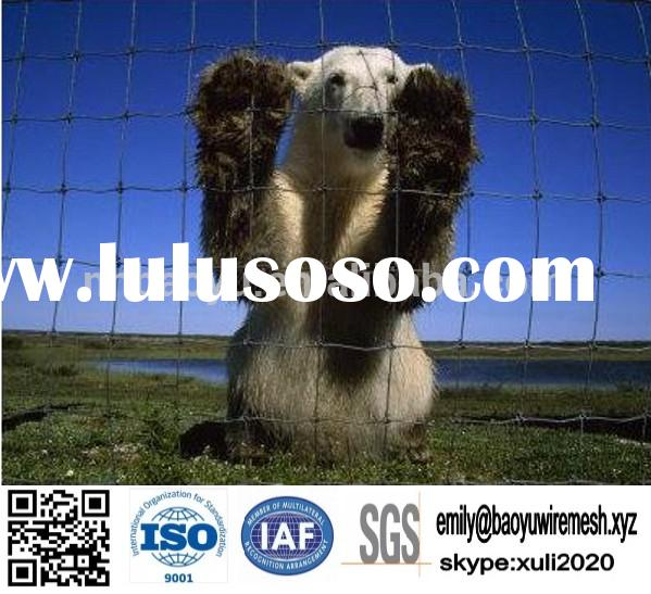 dog fence /animal enclosure fence/animal feeding fence