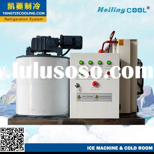 used restaurant equipment for sale suitable for ice making machine in hotel,restaurant