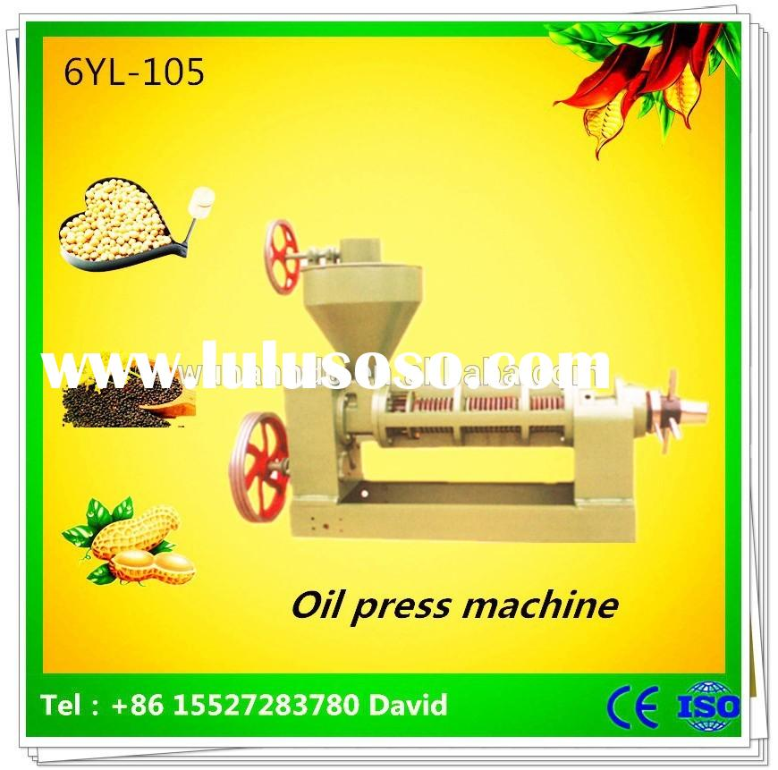 New style advanced automatic camellia seed oil plant high quality camellia tree oil soap making mach