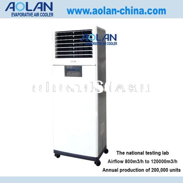 water cooled portable air conditioner/low power consumption air cooler