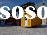 prefab modified shipping sea container house for sale