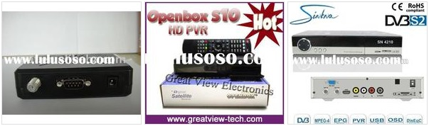 strong receiver 4620x strong receiver 4669x strong receiver new strong ...
